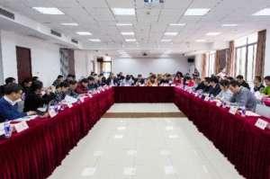 惠达卫浴参与的《智能坐便器》标准修订审议会在上海顺利召开漯河
